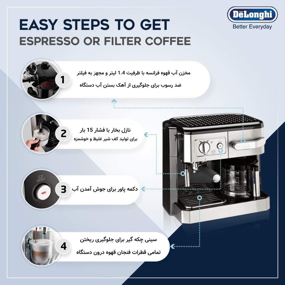 delonghi BCO420 Espresso MAKER DOMINOKALA 9 - اسپرسوساز دلونگی BCO420