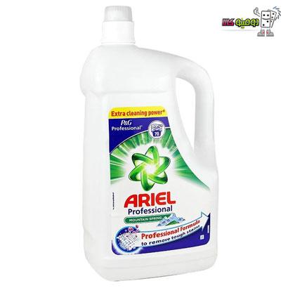 مایع لباسشویی 4550 میلی لیتری آریل ARIEL Professional
