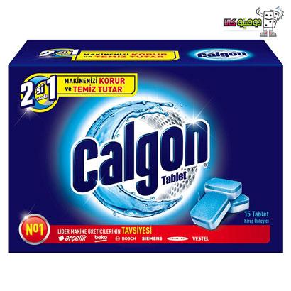 قرص جرمگیر ماشین لباسشویی 15 تایی کلگون GALGON 2 in 1