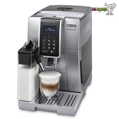 delonghi espresso maker ecam35075s dominokala 01 - بدون دانستن این نکات قهوه ساز یا اسپرسوساز نخرید