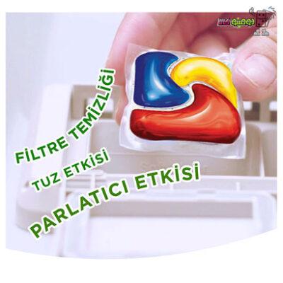 قرص ماشین ظرفشویی 75 تایی فیری FAIRY Platinum Plus