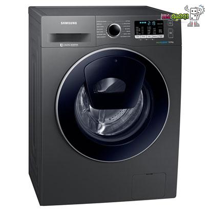 ماشین لباسشویی سامسونگ WW90K5410UX