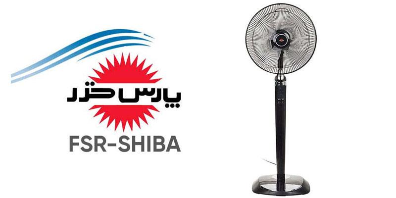 پايه بلند مدل شیبا shiba dominokala 8 - پنکه پارس خزر مدل شیبا SHIBA