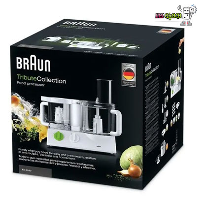 غذاساز براون FX3030