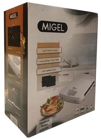 migel sandwich maker gsm400w dominokala 06 - ساندویچ ساز میگل GSM 400