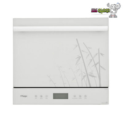 ماشین ظرفشویی رومیزی مجیک 2195G